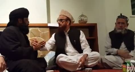 Mufti Munib-ur-Rehman With His Fellow Ulemas Discussing Something, Leaked Video