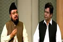 Mufti Online (Discussion on Religious Issues) – 12th March 2017