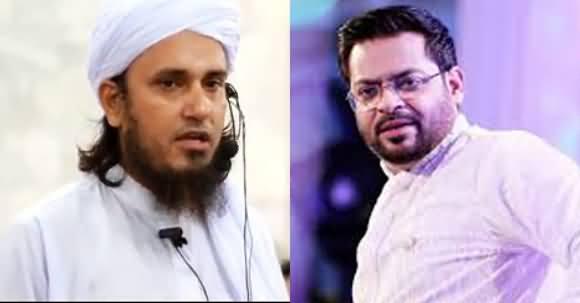 Mufti Tariq Masood Bayan Over Amir Liaquat's Allegation On Dr. Zakir Naik