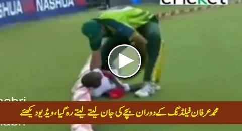 Muhammad Irfan Was Almost Going to Kill The Boy While Saving Boundary