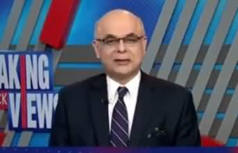 Muhammad Malick Analysis on NAB References & Ch. Nisar's Press Conference
