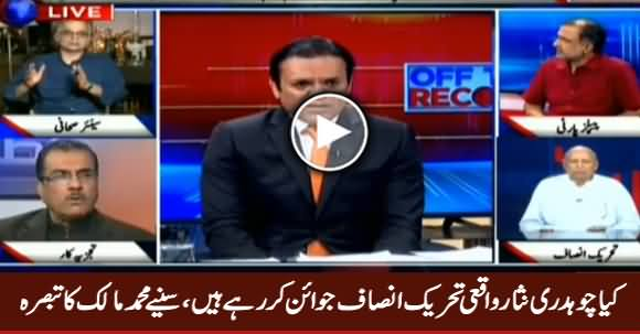 Muhammad Malick Analysis on Rumours of Chaudhry Nisar Joining PTI