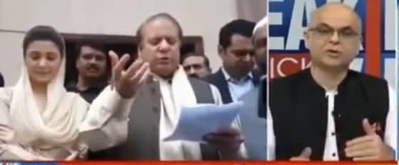 Muhammad Malick Analysis on Supreme Court Verdict Regarding Nawaz Sharif Disqualification