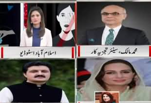 Muhammad Malick And Shehla Raza Response on PM Imran Khan's Address