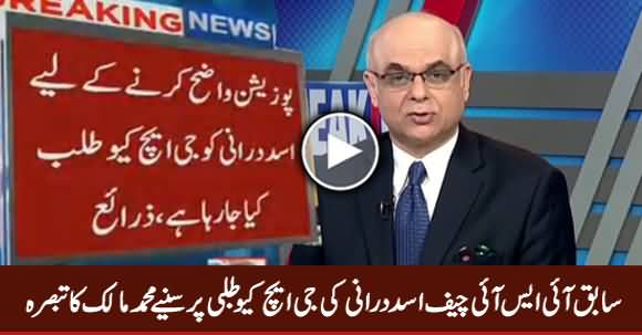 Muhammad Malick Comments On Ex DG ISI Asad Durrani Summoned to GHQ