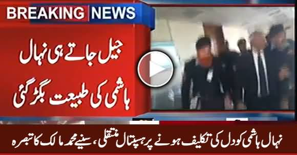 Muhammad Malick Comments on Nehal Hashmi Shifted From Jail To Hospital