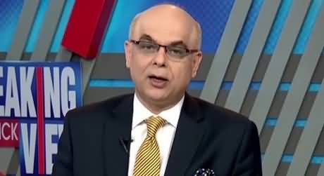 Muhammad Malick Comments on Today's By-Election Results