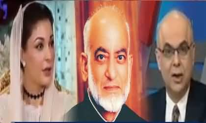 Muhammad Malick exposed Maryam Nawaz's lie about wealth of her grandfather