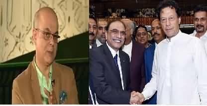 Muhammad Malick Response On Imran Khan Shaking Hands With Shahbaz Sharif, Asif Zardari & Bilawal Zardari
