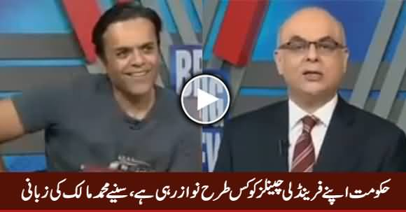 Muhammad Malick Revealed How Govt Is Rewarding His Friendly Channels