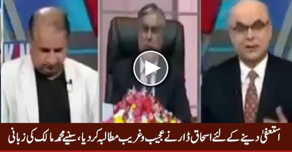 Muhammad Malick Revealed What Ishaq Dar Demanded For Resignation