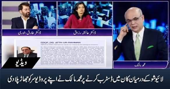Muhammad Malick Scolds His Producer in Live Show
