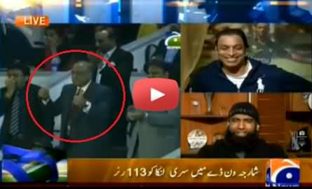 Muhammad Yousaf Funny Comments on Najam Sethi's Dance in Ground