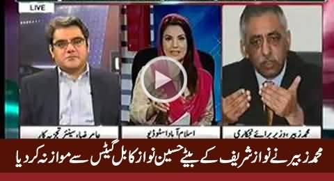 Muhammad Zubair Compares Nawaz Sharif's Son Hussain Nawaz With Bill Gates