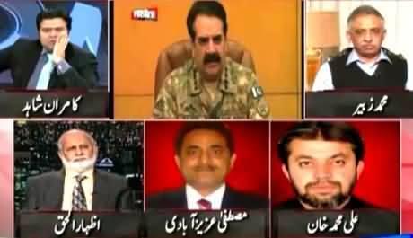 Muhammad Zubair Got Angry on Kamran Shahid For Not Letting Him Talk