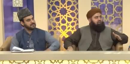Muharram Special Transmission (Imam Hussain Ki Shahadat) - 10th September 2019