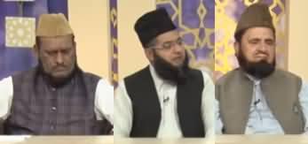 Muharram Special Transmission on GNN News - 9th September 2019