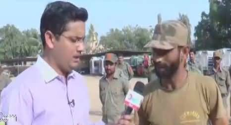 Muhasira (Karachi City Warden) – 26th March 2017