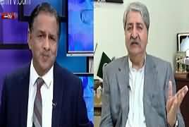 Mujahid Live (Abbotabad Commission Report) – 30th March 2017
