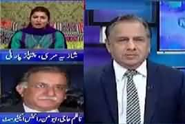 Mujahid Live (Appoint of IG Sindh) – 11th April 2017