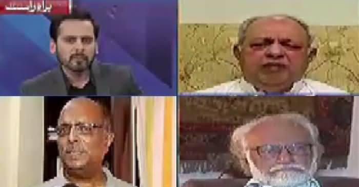 Mujahid Live (Ashraf Ghani Ka Afsoosnak Bayan) – 5th December 2016