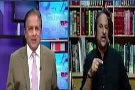 Mujahid Live (Benazir Bhutto Case Verdict) – 5th September 2017