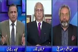 Mujahid Live (Biggest Case of Pakistan's History) – 29th March 2017