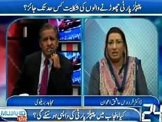 Mujahid Live (Can PPP Revive in Punjab Again?) – 6th July 2015