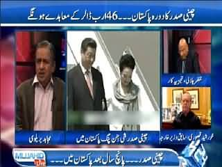 Mujahid Live (Chinese President Visit to Pakistan) – 20th April 2015