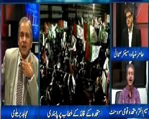Mujahid Live (Complete Ban on Altaf Hussain) – 9th September 2015