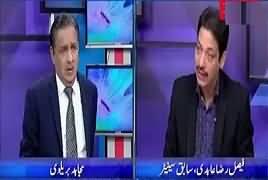 Mujahid Live (Corruption of Billions Rupees) – 5th April 2017
