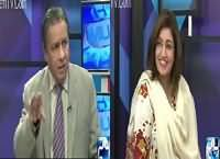 Mujahid Live (Discussion on Different Issues) – 16th February 2016