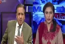 Mujahid Live (Dr. Tahir ul Qadri Ka Jalsa) – 16th August 2017