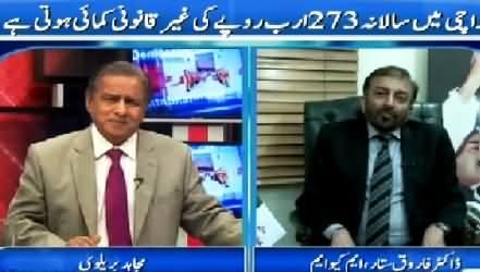Mujahid Live (Farooq Sattar Exclusive Interview) – 15th June 2015