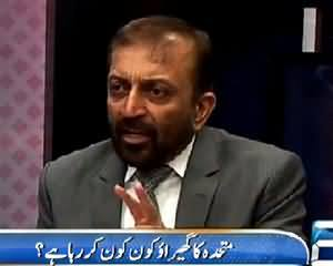 Mujahid Live (Farooq Sattar Exclusive Interview) – 7th July 2015