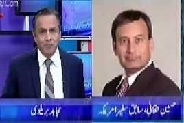 Mujahid Live (Hussain Haqqani Ke Bayan Par Hungama) – 15th March 2017