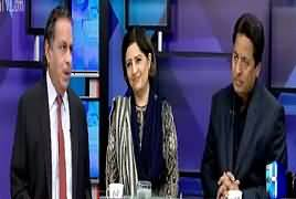Mujahid Live (Is It Possible To Separate Politics & Cinema) – 8th February 2017