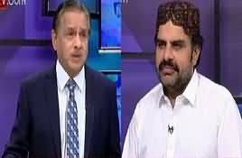 Mujahid Live (JIT Report Supreme Court Mein Paish) – 10th July 2017