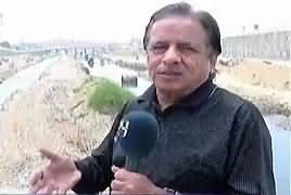 Mujahid Live (Karachi Ka Bura Haal) – 11th September 2017