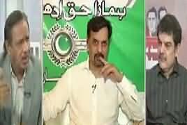 Mujahid Live (Kia Wazir e Azam Bach Gaye) – 20th April 2017
