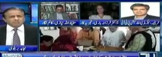 Mujahid Live (Maryam Nawaz Ki Intekhabi Jeet) - 19th September 2017