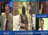 Mujahid Live (MQM Ki Wazahat Maafi Nahi) – 23rd September 2015