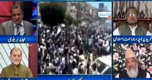 Mujahid Live (MQM's Difficulties Increasing) – 14th April 2015