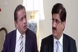 Mujahid Live (Murad Ali Shah Exclusive Interview) – 20th February 2017