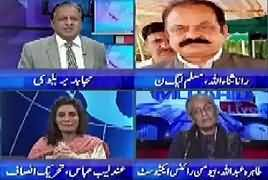 Mujahid Live (NA-120, PTI Vs PMLN) – 18th September 2017