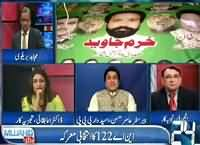 Mujahid Live (NA-122 Ki Muhim Zoron Par) – 8th October 2015
