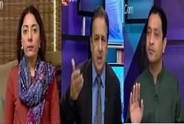 Mujahid Live (Nawaz Sharif Ki Nazar Sani Ki Darkhast) – 15th August 2017