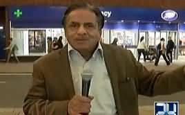 Mujahid Live (Overseas Pakistanis Views About Pakistan) – 17th October 2017