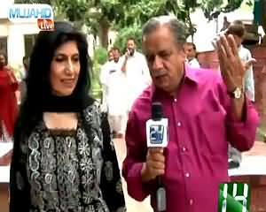 Mujahid Live (Pakistan Ka Saqafti Wirsa) – 12th August 2015