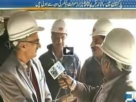 Mujahid Live (Pakistan Mein Cancer Se Hone Wali Amwaat) - 18th February 2015